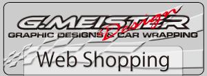 G-meister Online Web Shop