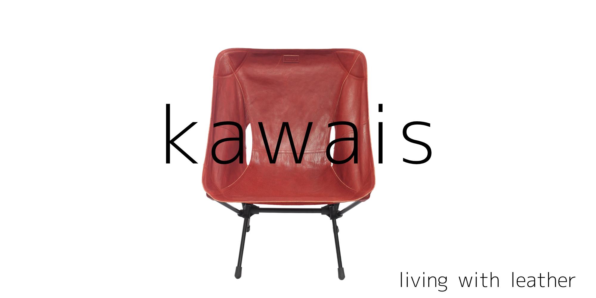 kawais