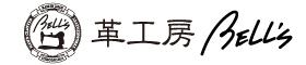広島ジビエレザー鹿革製品&希少象革製品販売 革工房ベルズ