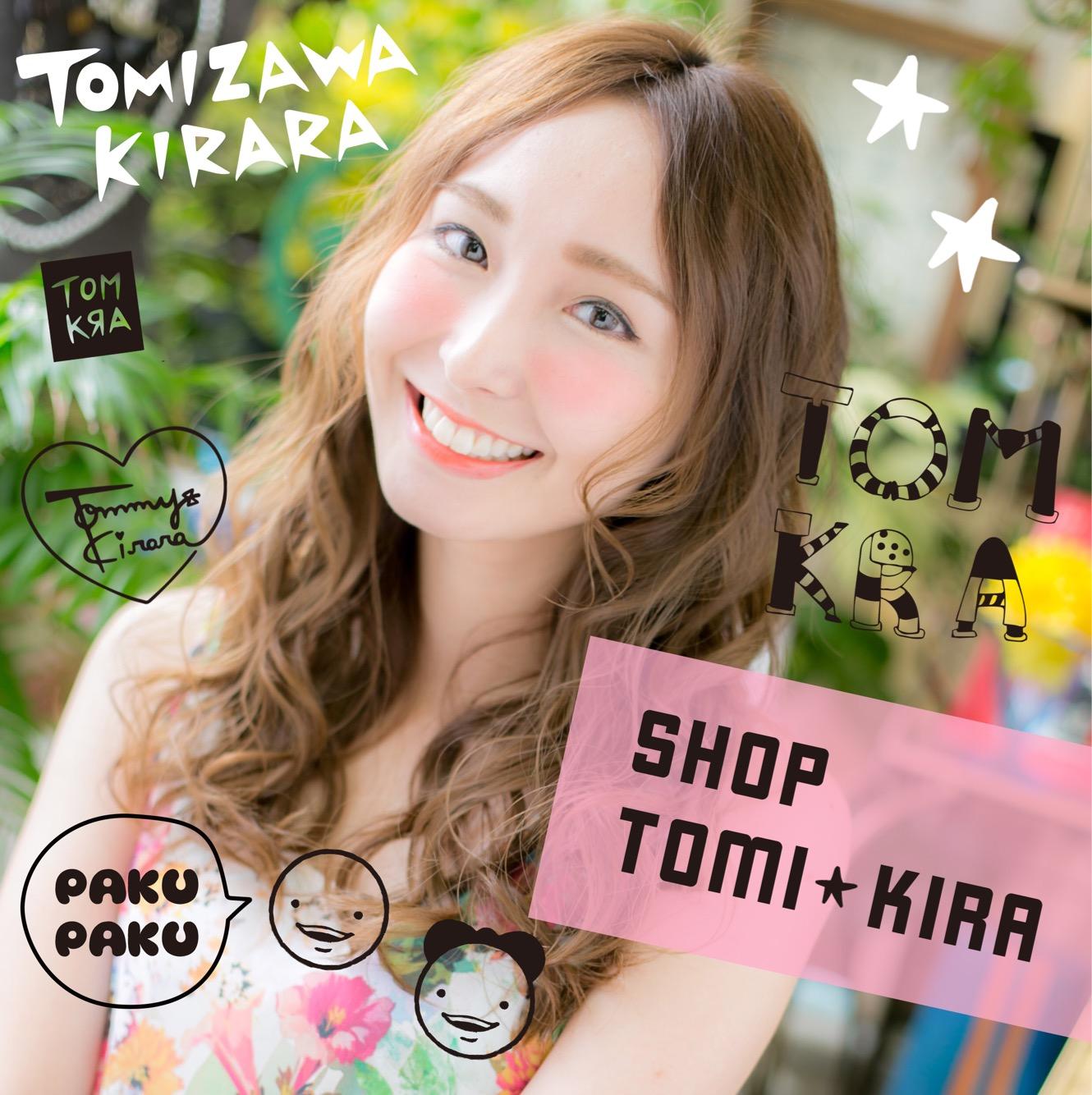 SHOP TOMI★KIRA