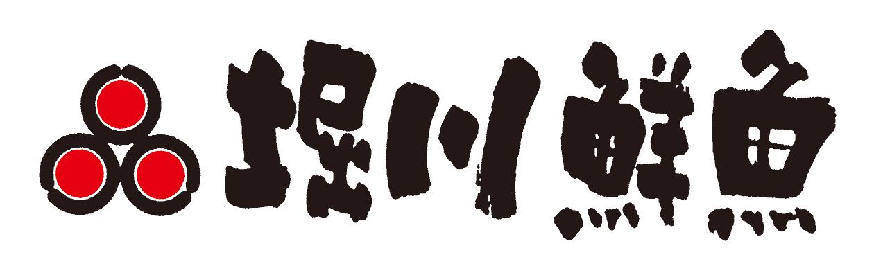 堀川鮮魚 オンラインショップ