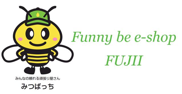 Funny be e-shop FUJII
