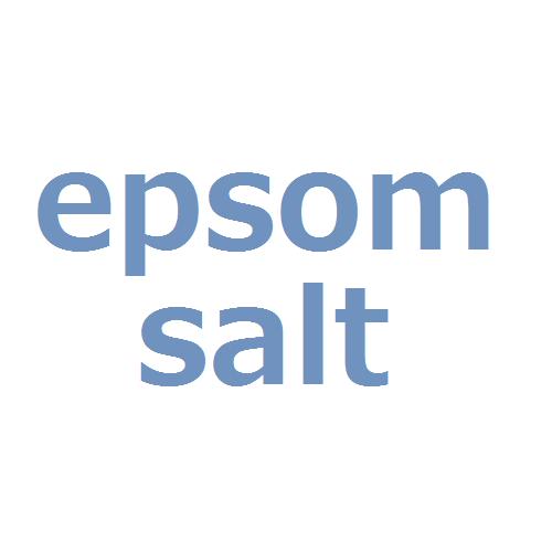 エプソムソルト sea crystals