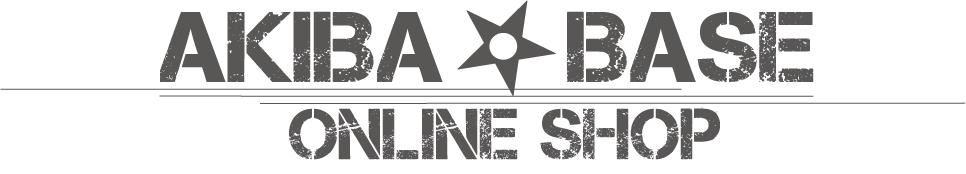 AKIBA☆BASE オンラインショップ