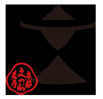 京甘味 文の助茶屋 BUNNOSUKE-CHAYA