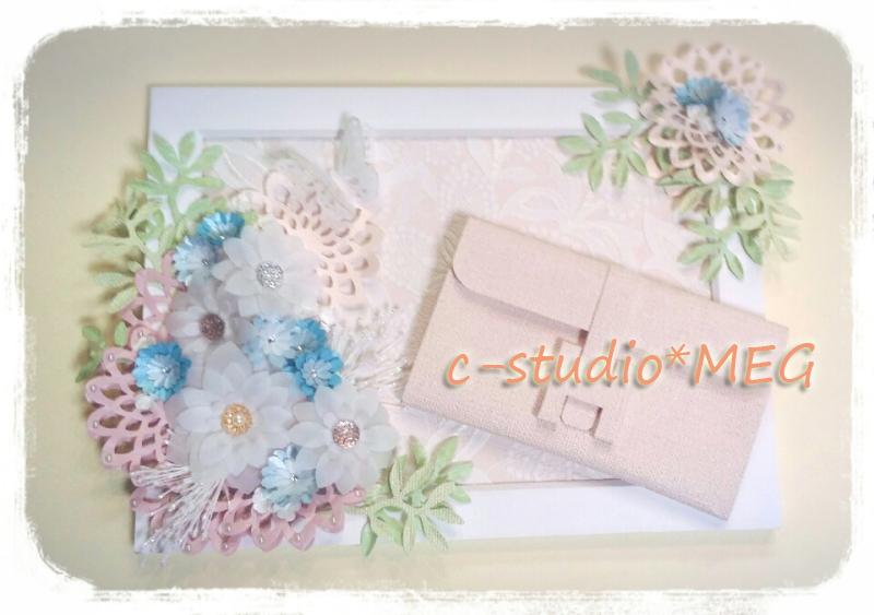 c-studio*MEG