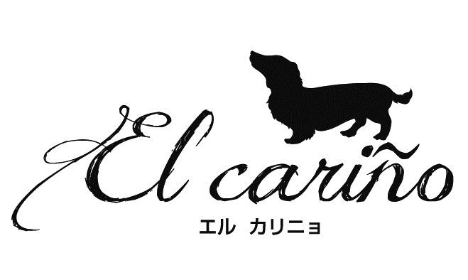 エル カリニョ
