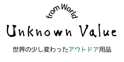 UV-World