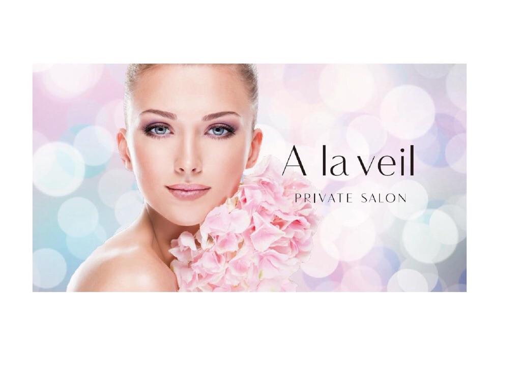 〜Alaveil〜新宿