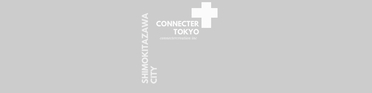 Connecter  Tokyo by Brand Collective