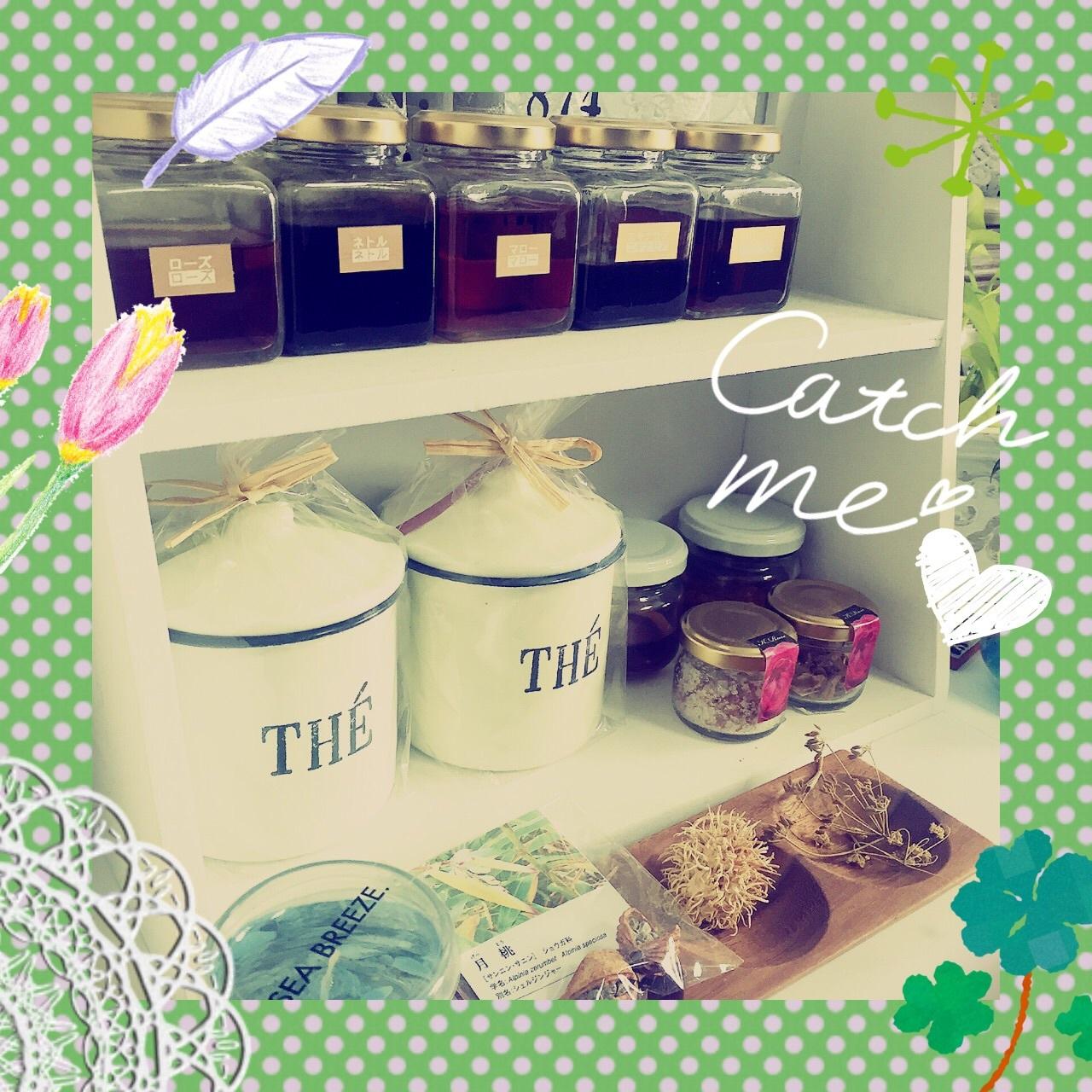Original Herb Tea  Clover