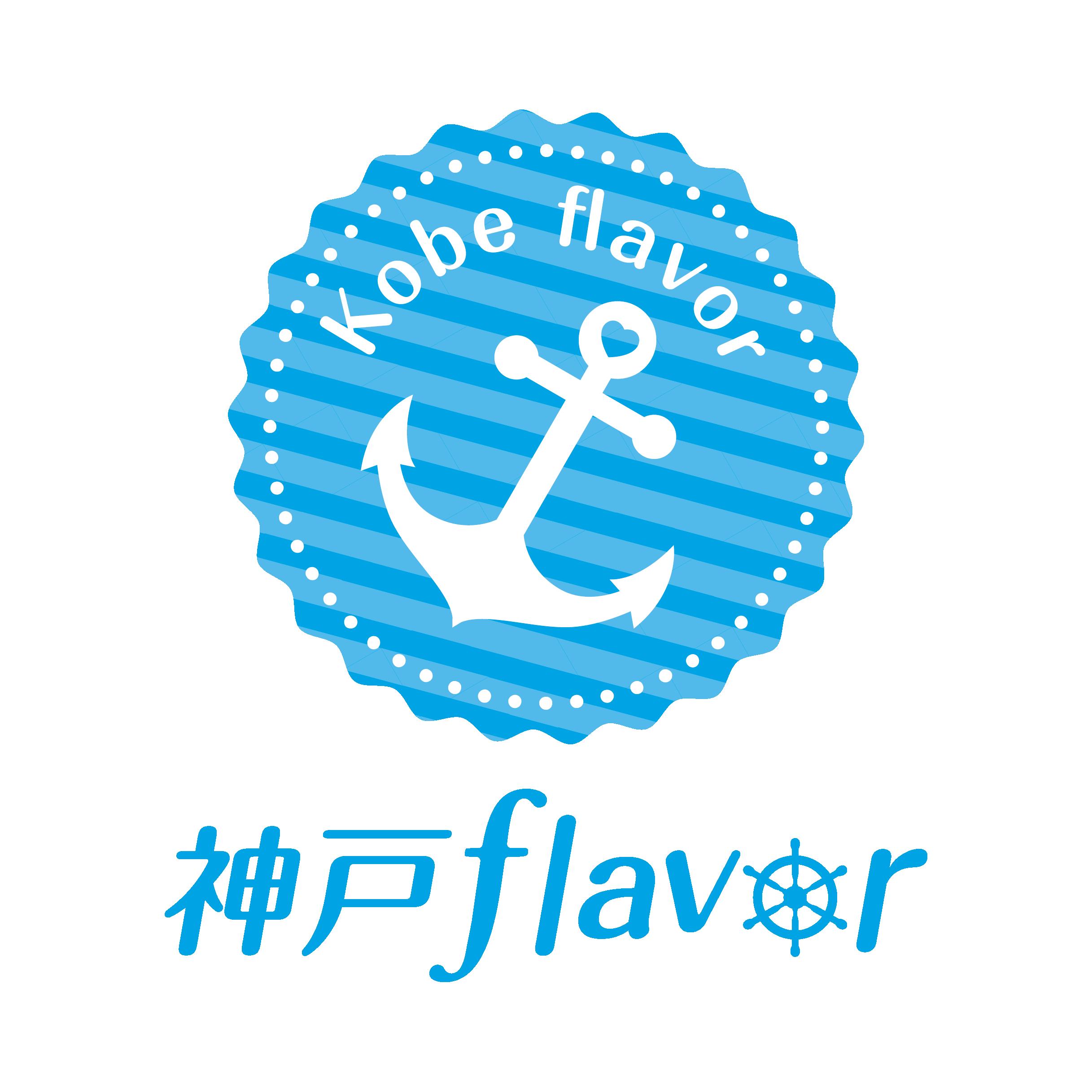神戸flavor