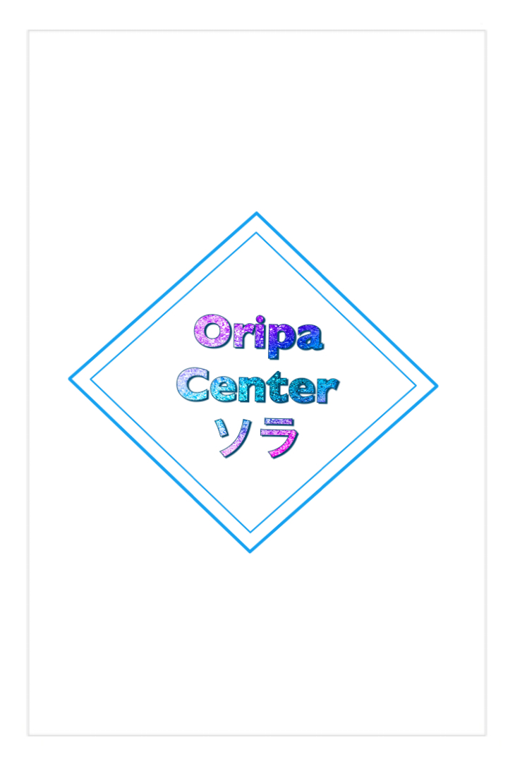 Oripa Center ソラ