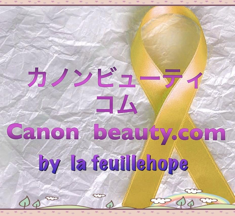 Canon beauty.com   カノン ビューティコム