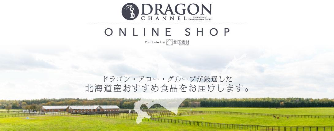 DRAGON CHANNEL ONLINE SHOP