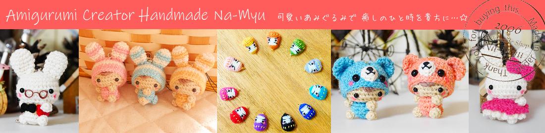 Amigurumi Creator Handmade Na-Myu