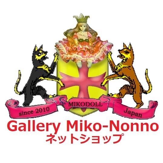 Gallery Miko-Nonno:スージークーパー・マトソン・マイセンなど、アンティークに囲まれた生活を提案!