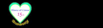 ウェディングフラワー・フラワーギフト・コサージュのお店 Blanc et Coeur