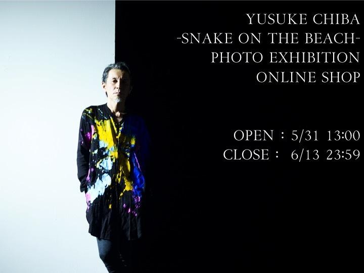 YUSUKE CHIBA -SNAKE ON THE BEACH- PHOTO EXHIBITION SHOP