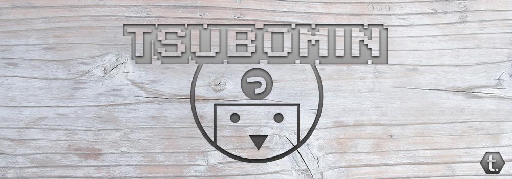 Tsubomin