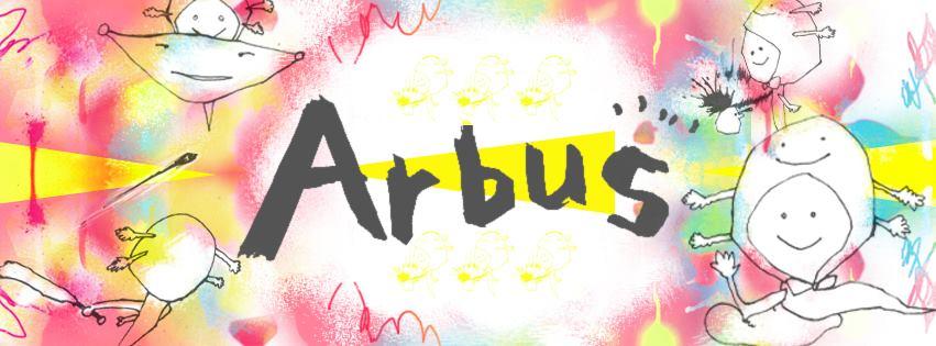 Arbus Merchandise WebShop