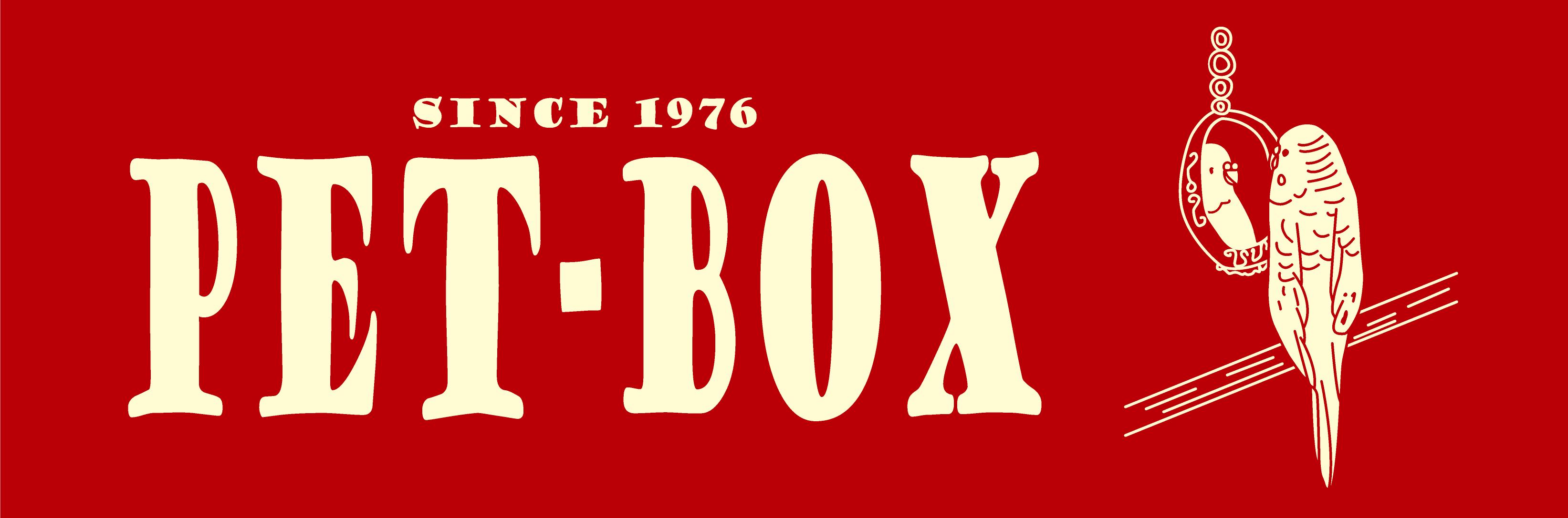 petbox1976
