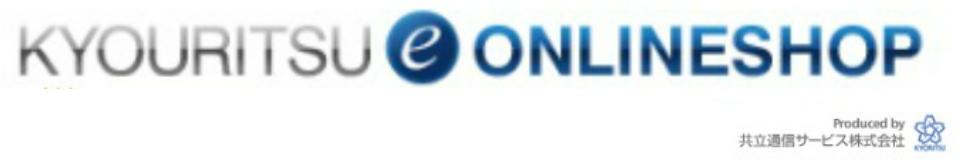 共立e-online shop本店