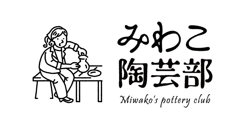 potteryclub