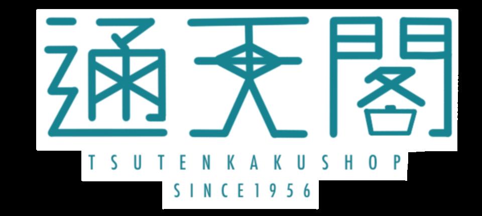 TSUTENKAKU SHOP|大阪・通天閣