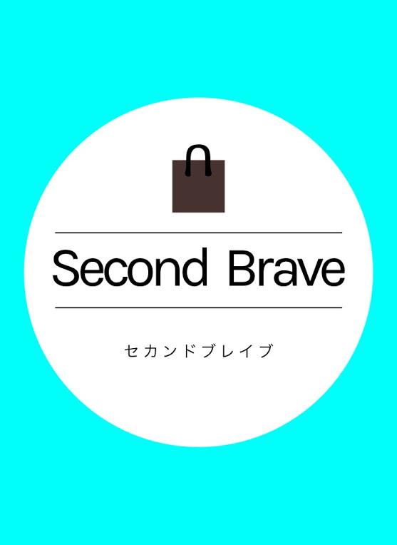 secondbrave