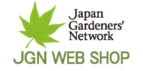 JGN WEB SHOP