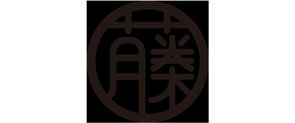 藤 KIMONO