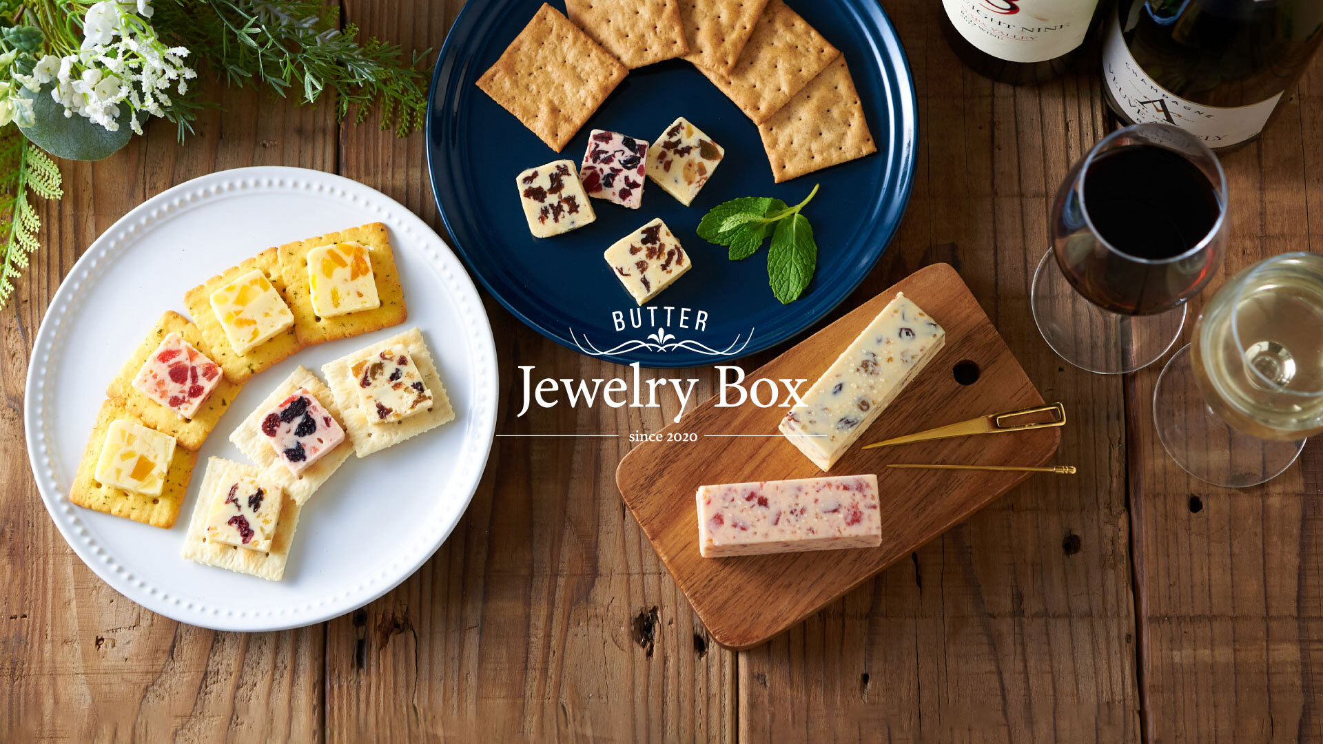 レーズンバター専門店Jewelry Box