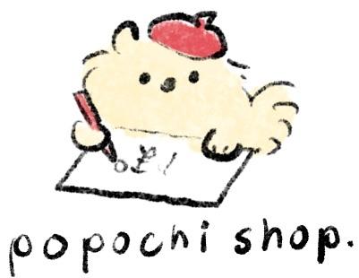 popochi shop.