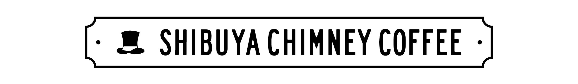 SHIBUYA CHIMNEY COFFEE