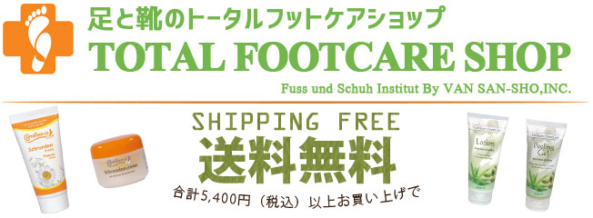 Total Footcare Shop