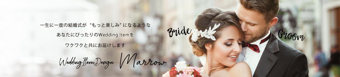 Wedding Item Shop Marrow