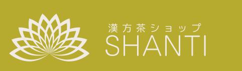 漢方茶ショップ SHANTI