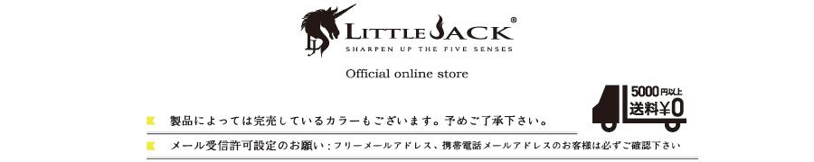 LITTLE JACK   online store