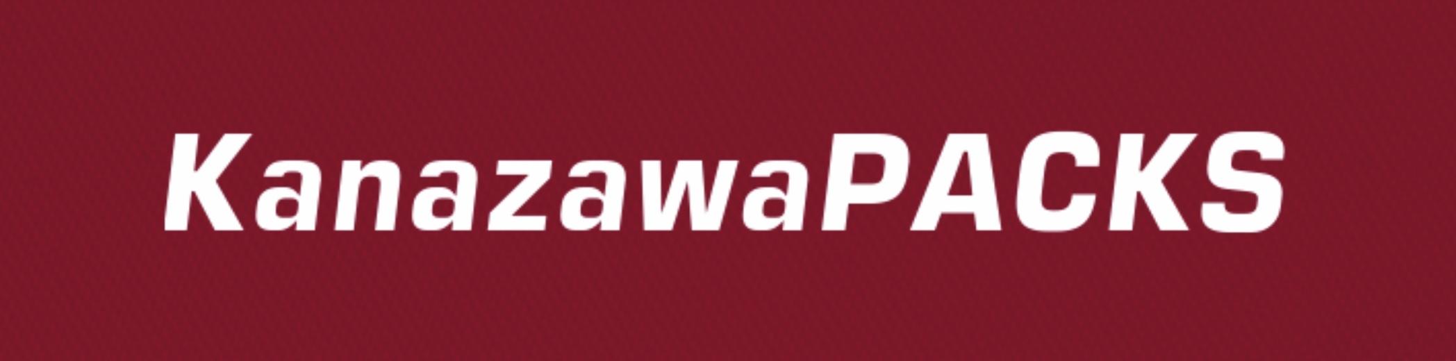 KanazawaPACKS