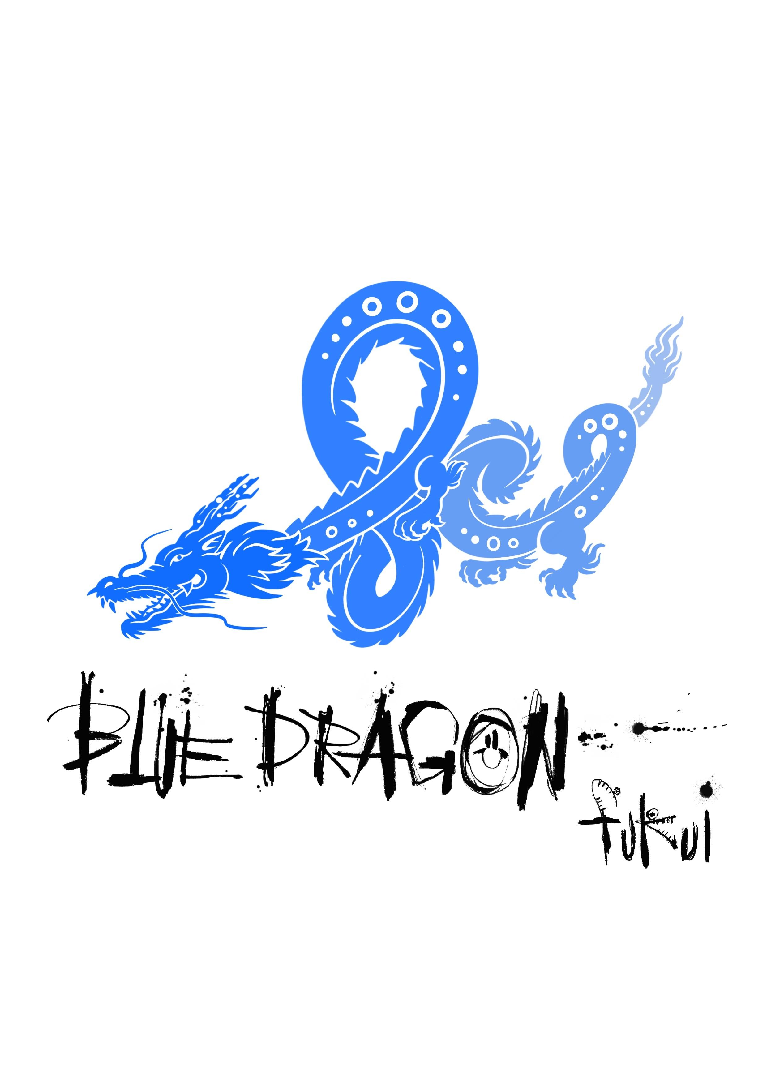 Blue Dragon 〜海洋古生物のお店〜