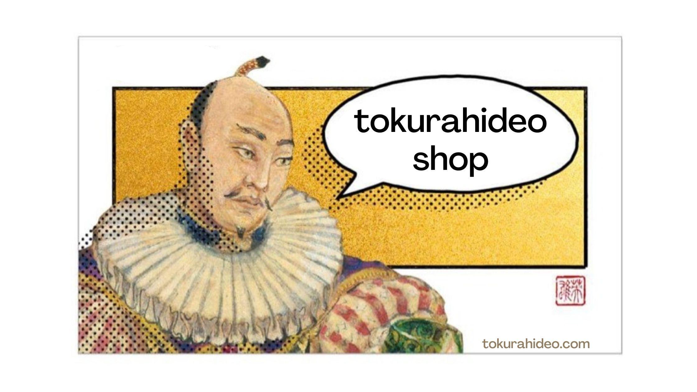 tokurahideo shop