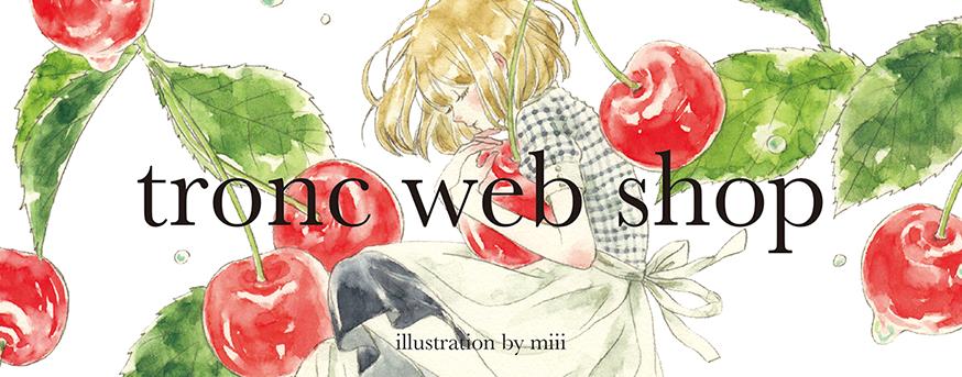 tronc web shop