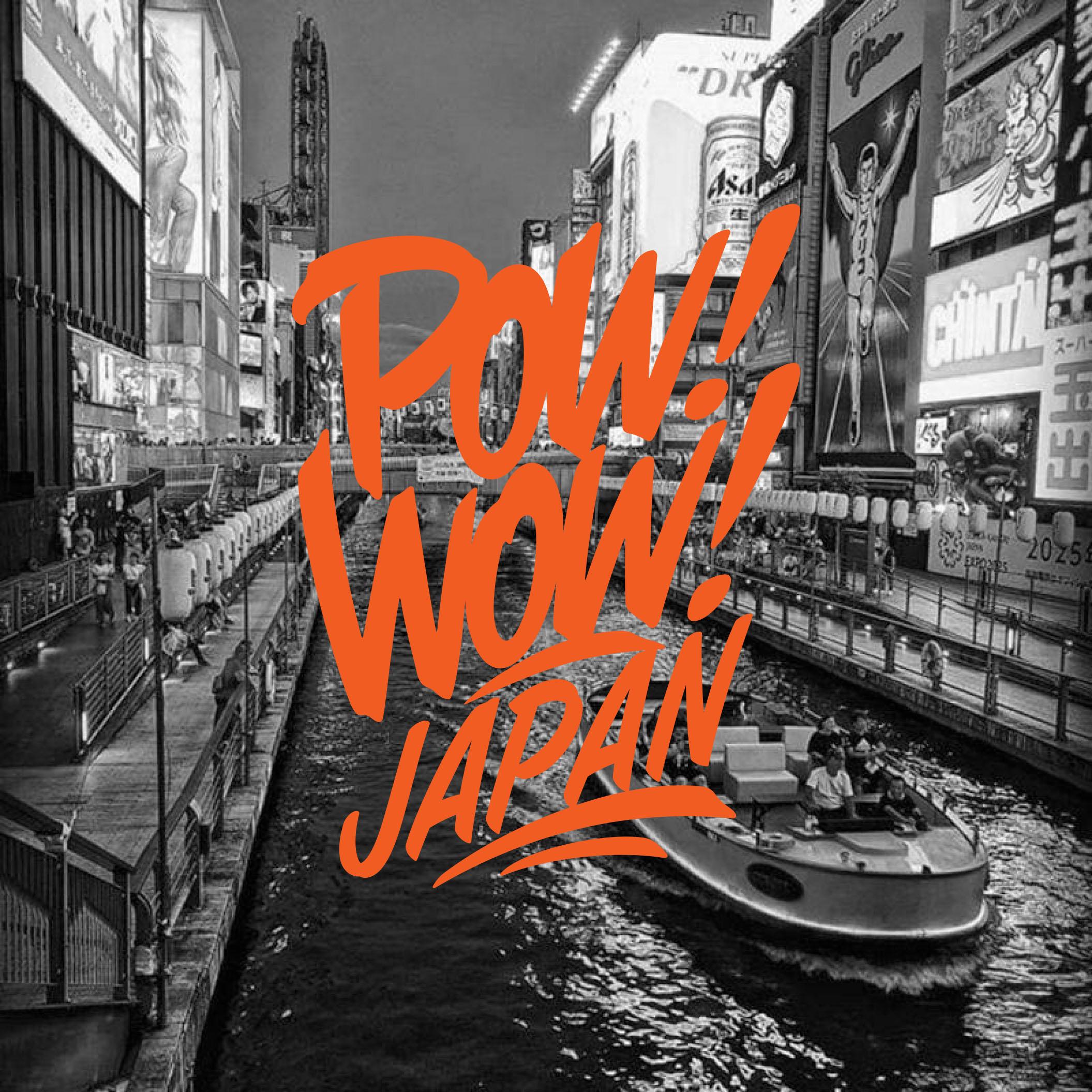 POW! WOW! JAPAN
