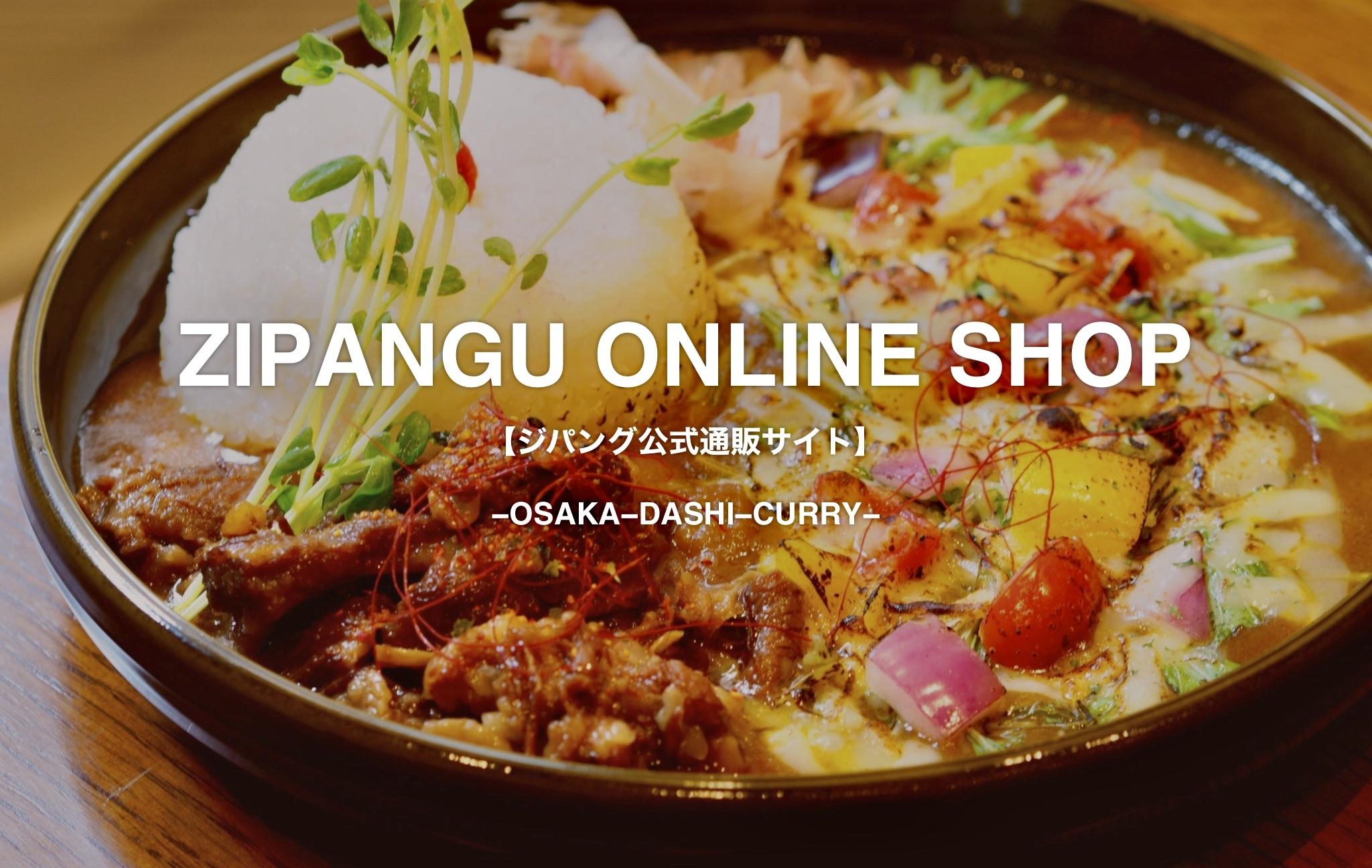 Zipangu Curry Cafe Online BASE SHOP