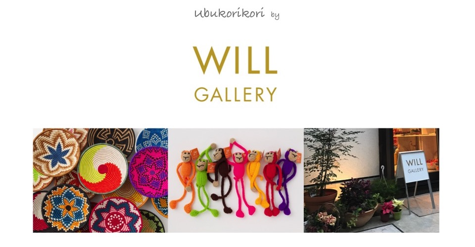 ubukorikori by Will Gallery