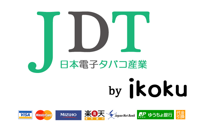 JDT 日本電子タバコ産業 by ikoku