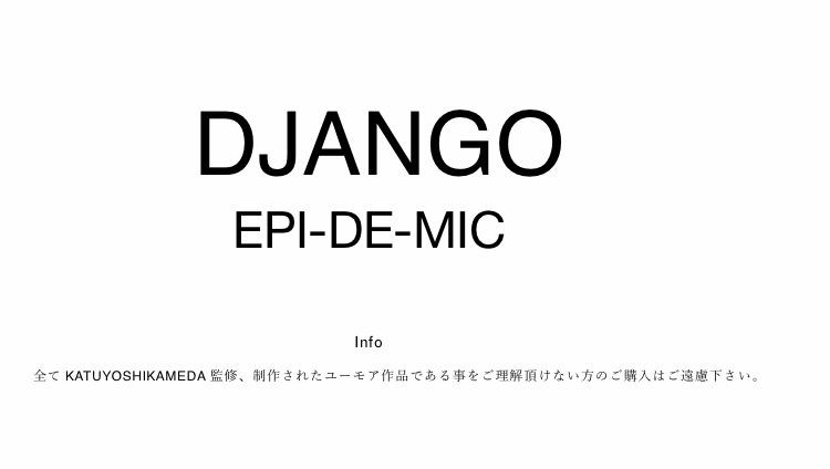 DJANGO EPIDEMIC