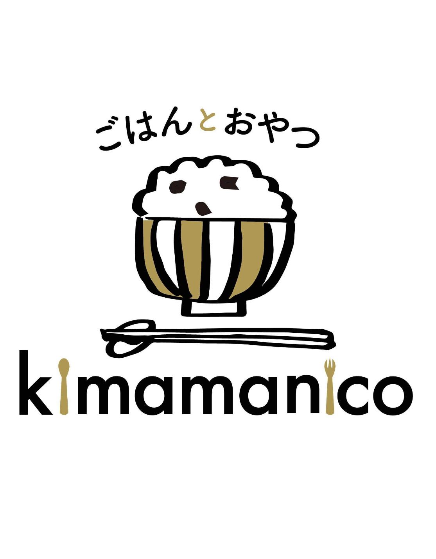 ごはんとおやつ kimamanico