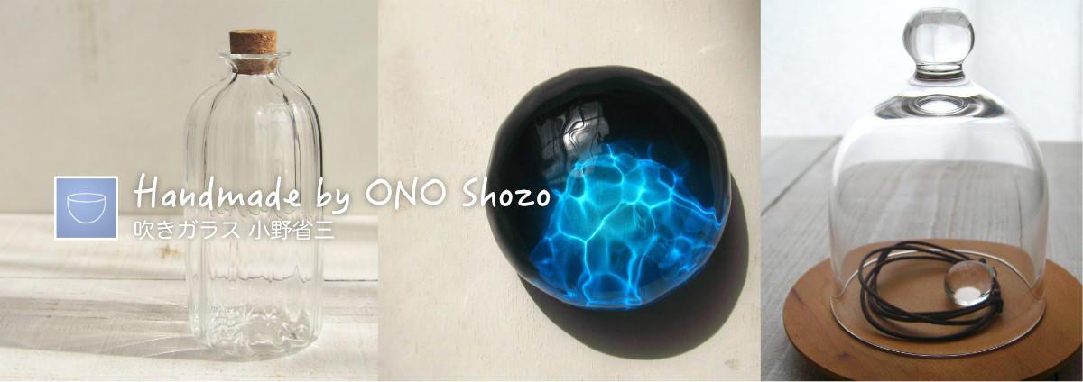 Handmade by ONO Shozo